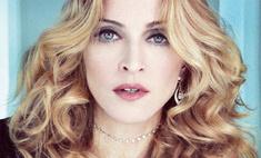 Мадонна: «Я обожаю чулки в сетку!»
