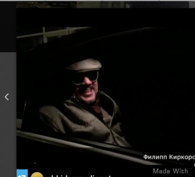 Омск, Филипп Киркоров, концерт