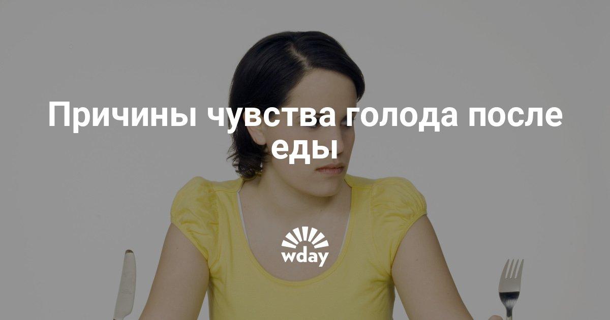 Видео секс на проекте голод — img 4