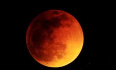 Во время «Кровавой Луны» туго придется Овнам и Весам