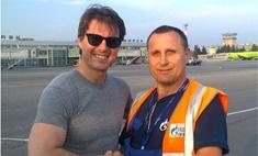 Том Круз гулял по взлетной полосе в Новосибирске