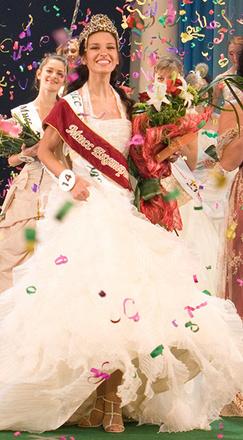 Анна Семенова, «Мисс Екатеринбург-2007»