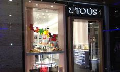 Tous открыл в Москве восьмой магазин