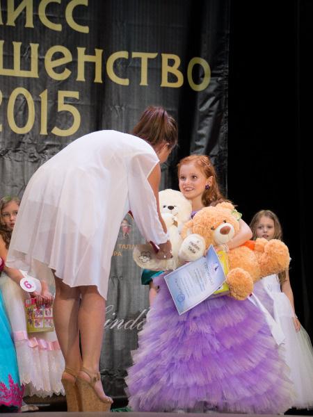 «Мисс Совершенство – 2015», Ульяна Голубинцева