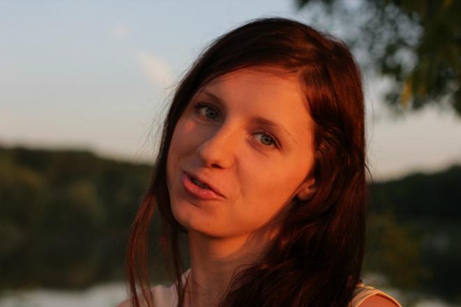 Длинноволосые девушки Тулы, фото, Алена Антоненкова