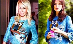 Рудковская и Кира Найтли надели одинаковые платья