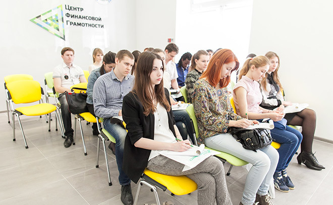 День знаний в Ростове, день знаний, праздник знаний, центр финансовой грамотности, афиша ростов на дону, неделя знаний
