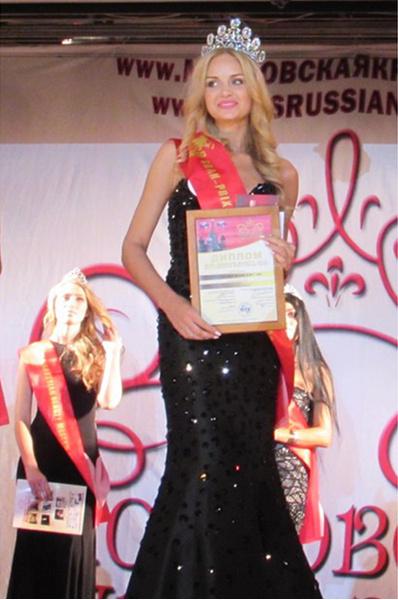Мария Пасечная