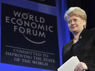 ВЭФ опубликовали новый рейтинг