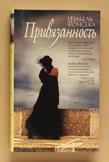Умная книга для женщин о мужчинах и их тайнах.