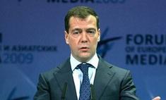 Дмитрий Медведев: Лукашенко «перешел все границы»