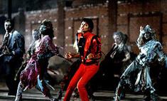 Куртка Майкла Джексона ушла за $1,8 млн