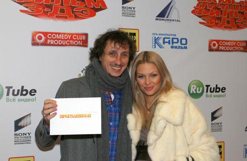 Экс-резидент Comedy Club Вадим Галыгин с супругой Ольгой.