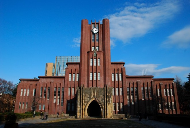 Главное здание Токийского университета.