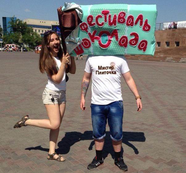 Фестиваль шоколада в Красноярске
