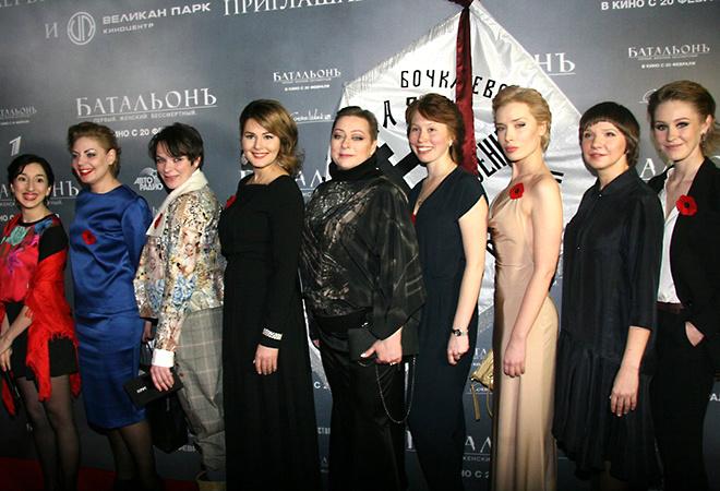 Мария Кожевникова, Мария Аронова, фильм «Батальон»