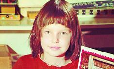 Анастасия Волочкова показала детское фото