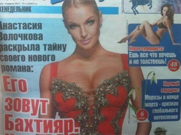 Алена Водонаева пошутила над чувствами Анастасии Волочковой