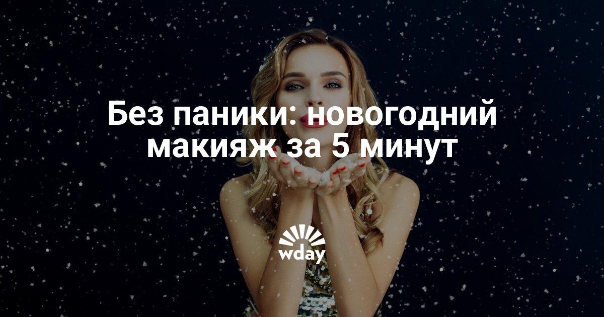 Косметика - Magazine cover