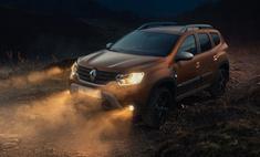 «Подорожашки!»: названы цены на новый Renault Duster