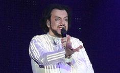Филипп Киркоров шокировал ростовских поклонников
