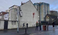 англии появилось граффити дню святого валентина возможно созданное