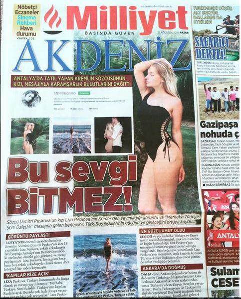 Турецкие СМИ поместили на обложку фотографии дочери Пескова с отдыха в Анталии