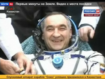 космос, наука, МКС