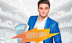 «Магаззино» в Ставрополе: чем закончилась проверка телеканала «Пятница!»?