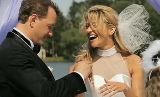 Екатерина Архарова Марат Башаров свадьба фото