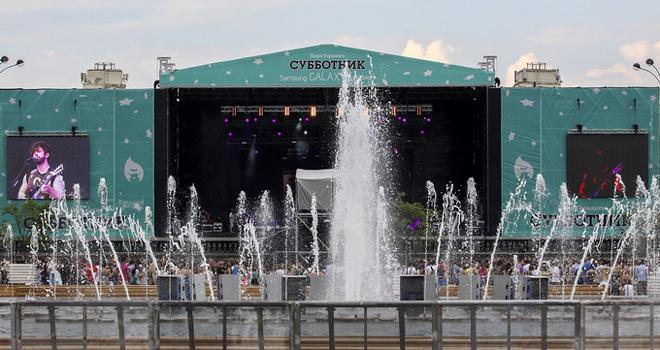 Фестиваль июль 2014
