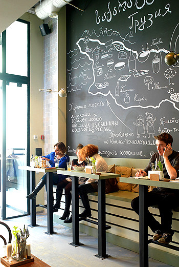 Создатели кафе провозглашают: «Хватит есть хлеб с томатной пастой в дешевых итальянских столовках!»