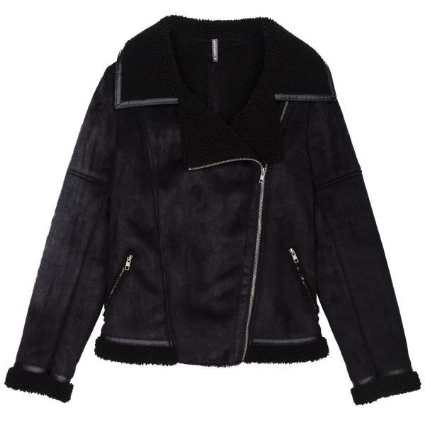Куртка Naf Naf, 6750 р.