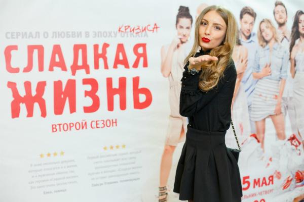 Надежда Бабкина, участница конкурса «Мисс Приморье-2015»