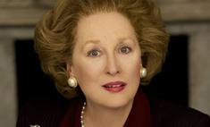 Британские политики раскритиковали фильм о Маргарет Тэтчер