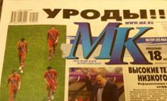 Глюк'oZa вступилась за российскую сборную по футболу