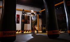 Brooklyn Fitboxing: что такое безконтактный бокс и как он помогает миру