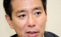 Назначен новый глава МИД Японии