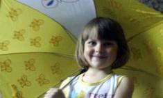 Родителей погибшей Лизы Фомкиной могут привлечь к суду