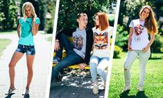Уличная мода: футболки с модным принтом