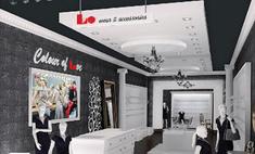 В Москве открывается новый магазин LO