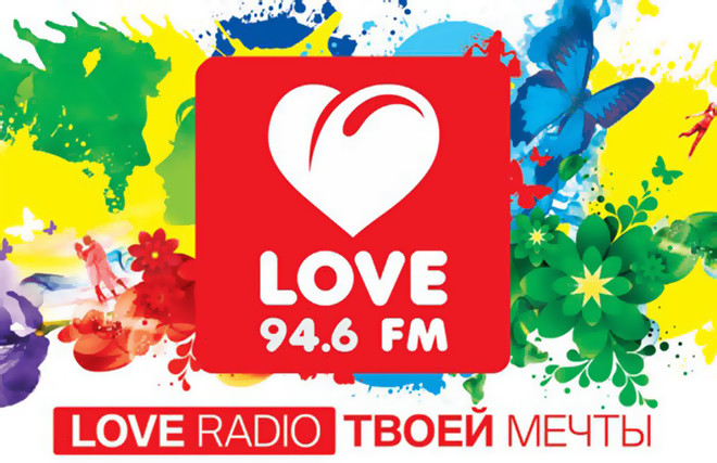 LOVE RADIO твоей мечты