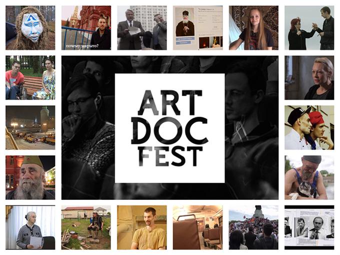 Art Doc Fest