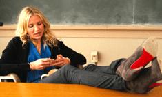 Она троллит учеников: американку уволили из школы за шутки