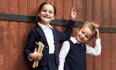 Школьная форма: стильные вещи, которые нужны ребенку