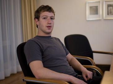 Марк Цукерберг (Mark Zuckerberg) обвинен в безвкусии