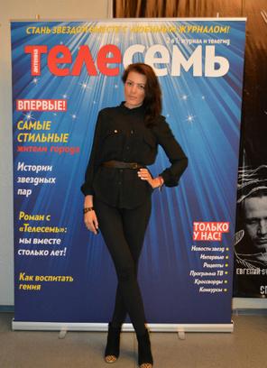 Омск, Маргарита Королева