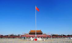 КНР сегодня исполнилось 70 лет! Поздравляем!