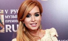 Ксения Бородина выписалась из роддома