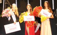 Самые яркие моменты конкурса «Miss University 2015»